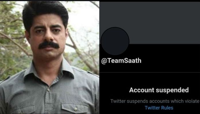 Team Saath, troll account of actor Sushant Singh, suspended by Twitter