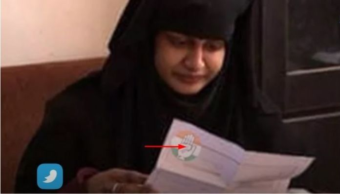 TV9 Bharatvarsh shows ISIS bride holding a document with Congress logo