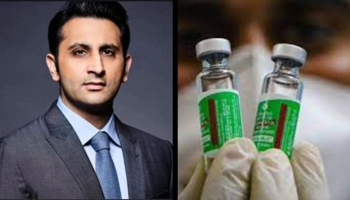 Adar Poonawalla assures those, vaccinated with Covishield, over Green Pass