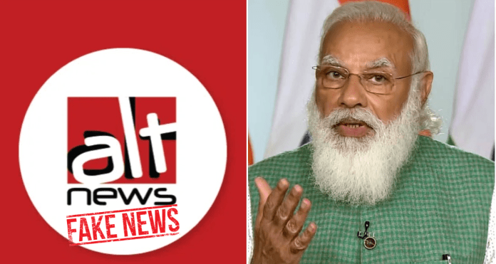 AltNews 'fact-check' on PM Modi is full of loopholes