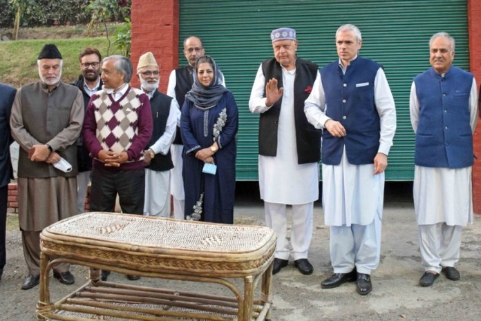 Gupkar Gang will attend PM Modi's all party meet, Mehbooba Mufti and Farooq Abdullah to be present