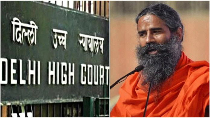 Delhi HC slams DMA for lawsuit against Ramdev, asks them to instead try and find a cure for covid