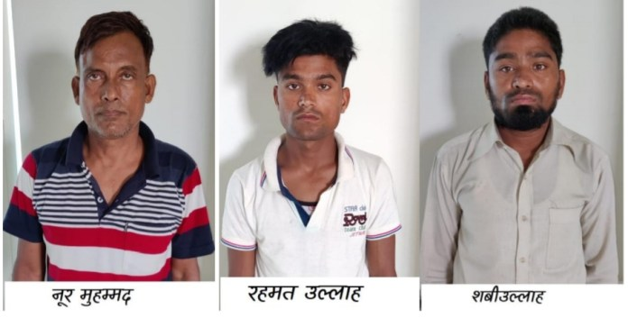 3 member Rohingya trafficking gang arrested by UP ATS