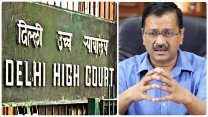 Delhi High Court pulls up Arvind Kejriwal over assurances of paying rent of poor tenants