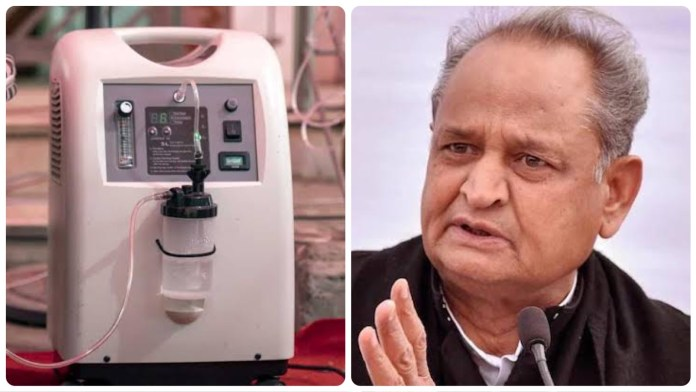 Ashok Gehlot government in Rajasthan paid exorbitant price for procuring substandard oxygen concentrators, says a report