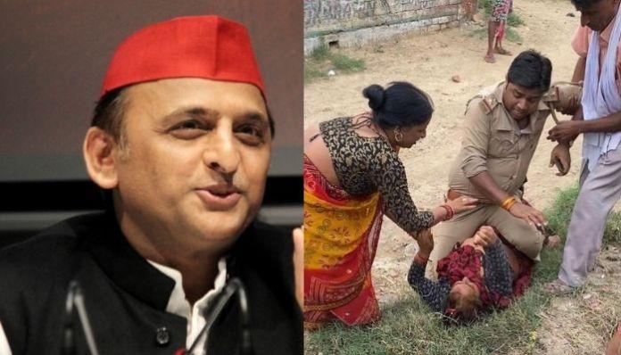 Akhilesh Yadav shares misleading image to tarnish the image of UP police