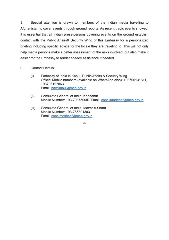 Advisory for Indian nationals by Indian Embassy, Afghanistan