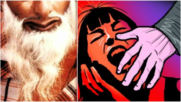 Kerala: Occult practitioner arrested for rape attempt on woman