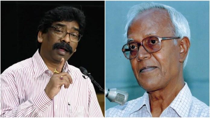 Jharkhand CM attends memorial service of Jesuit priest and Naxal sympathiser Stan Lourduswamy, compares him to Birsa Munda