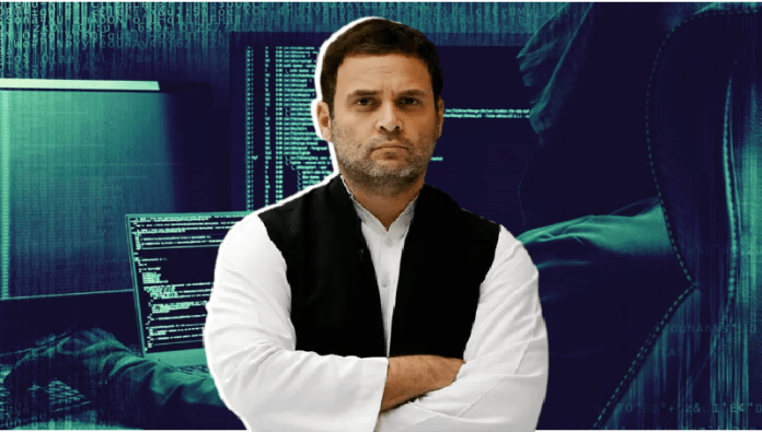 Pegasus 'snoopgate' now names Rahul Gandhi: How The Guardian lied blatantly, without evidence, that Modi govt MAY HAVE snooped on him