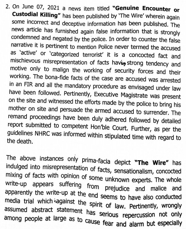 Kashmir Police serves The Wire show-cause notice