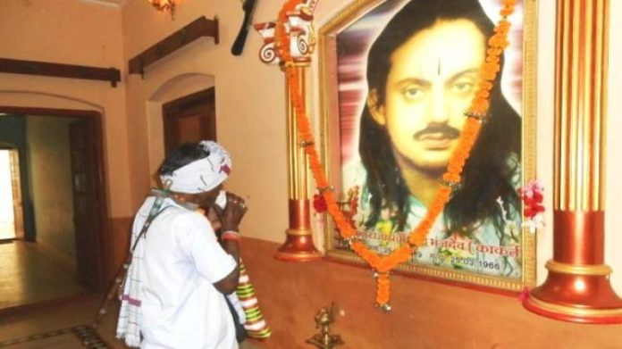 Pravir Chandra Bhanj Deo, I Pravir the Adivasi God
