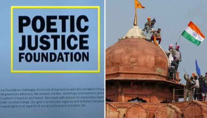 Exclusive: Here is how Poetic Justice Foundation plans to target Independence Day with Khalistani campaign, was behind 'Greta toolkit'