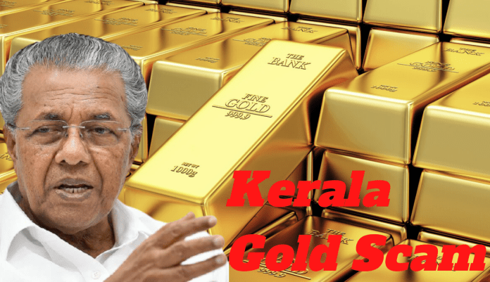 Kerala gold smuggling case: More allegations of CM office involvement surfaces, prime accused says cash bundle was sent to CM via consulate