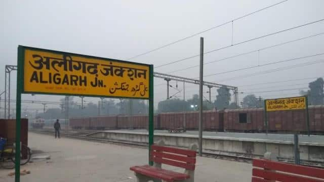 Aligarh may soon be rechristened to Harigarh and Manipuri to Mayan Nagar