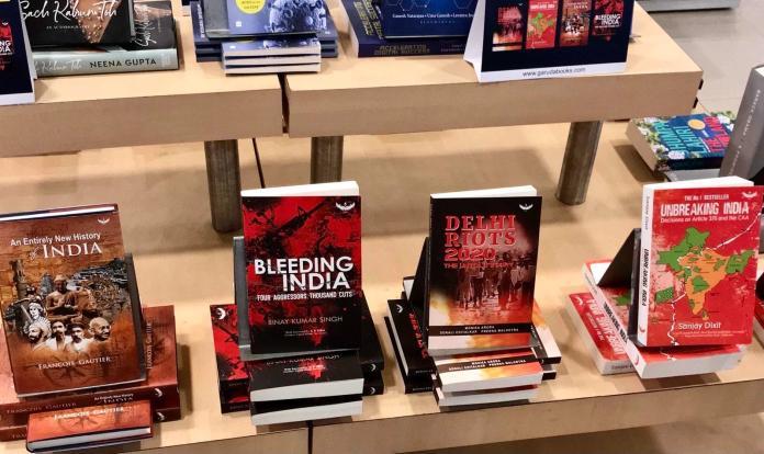 Urban Naxal Nandini Sundar tries to make Croword remove Garuda Prakashan books