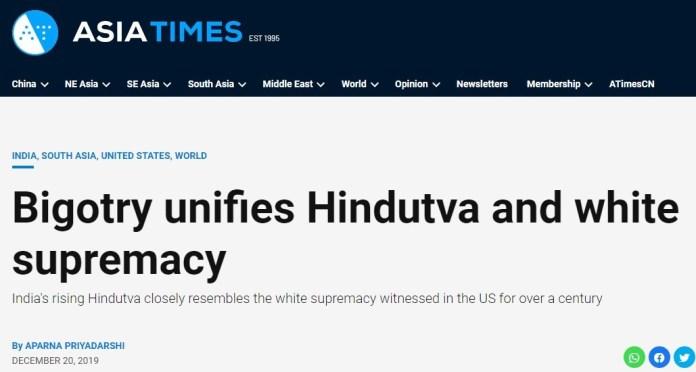 Dismantling Global Hindutva conference