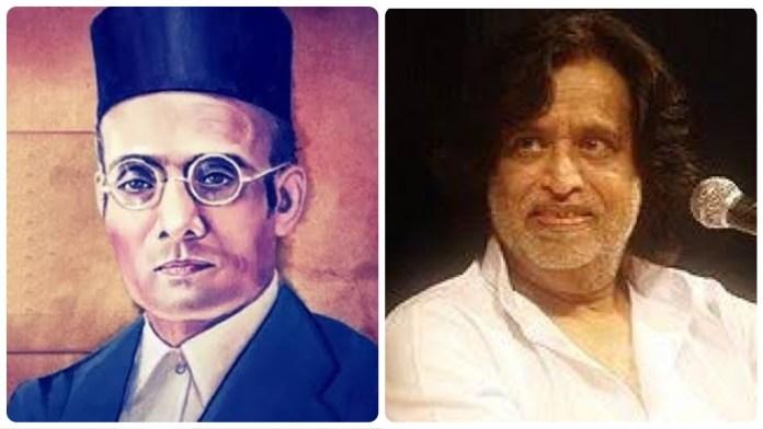Pandit Hridaynath Mangeshkar was sacked from AIR for rendering Veer Savarkar's poem