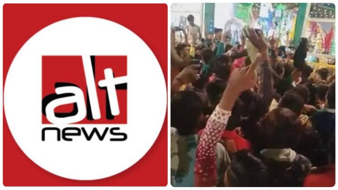 Alt News whitewashes Islamists with its fact check on Pro-Pakistani slogans being raised in Ujjain