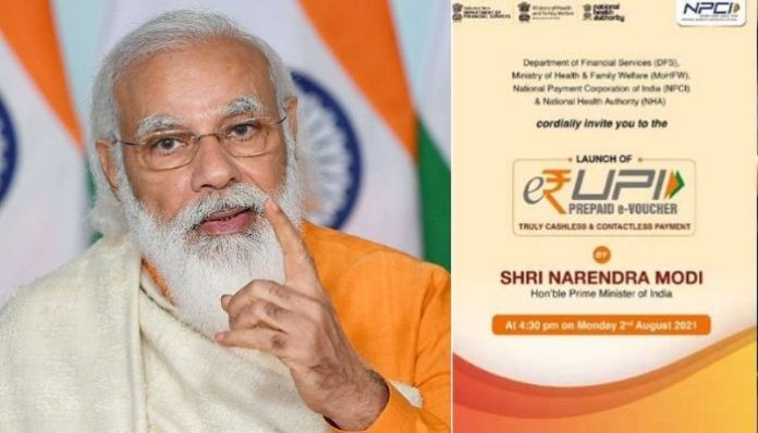Here is what PM Modi said during the launch of e-RUPI