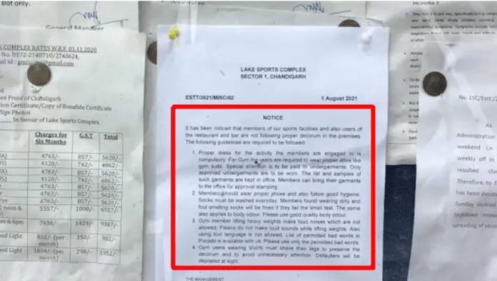 Chandigarh: Funny notice leaves netizens in splits