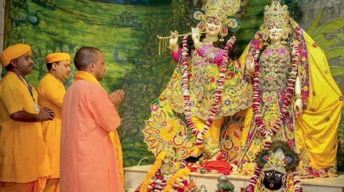 On Janmashtami, UP CM Yogi Adityanath reads out report card, says 40 lakh poor people given homes under PM Awas Yojana