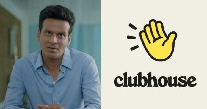 Clubhouse promotes 'social media star' involved in Sanghi hate sex scandal, Manoj Bajpayee to participate in announced talk