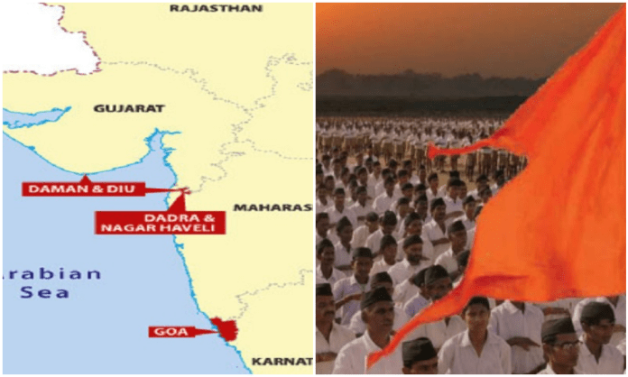Dadra and Nagar Haveli: The story of RSS' freedom struggle against the Portuguese and one-day Prime Minister twist