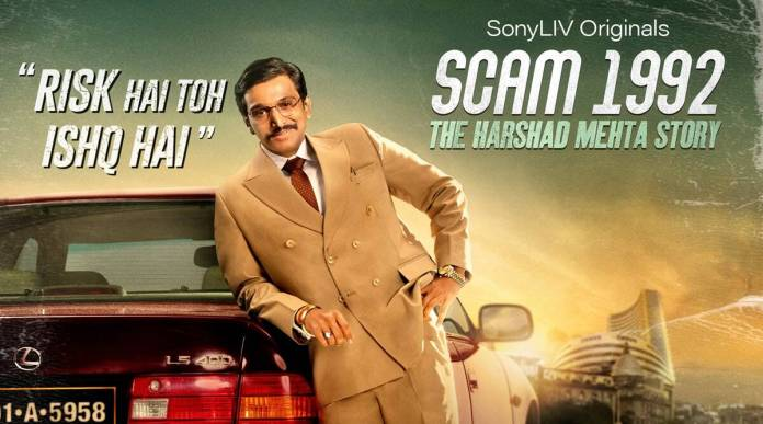 Sony Pictures moves Bombay High Court to quash FIR against 'Scam 1992: The Harshad Mehta Story': Details