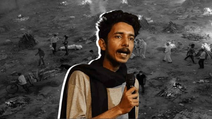 Sharjeel Usmani vs NDTV