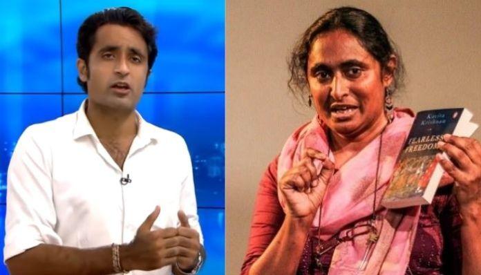 Kavita Krishnan seen comparing Hindutva with Taliban and Ku Klux Klan