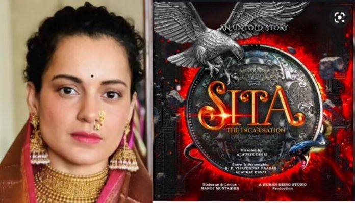 Kangana Ranaut to play role of Sita in upcoming period drama: Details