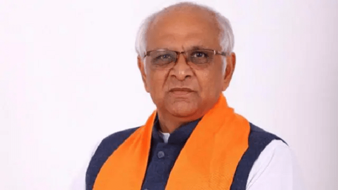 Madhya Pradesh Congress says Bhupendra Patel becoming Gujarat CM is an insult because he only has 14 thousand Twitter followers