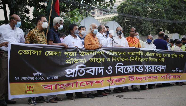 Bangladesh: Hindu man arrested, family house arrested for 'blasphemy'