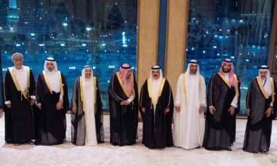 GCC leaders pose for a photo during the GCC summit in Mecca Saudi Arabia