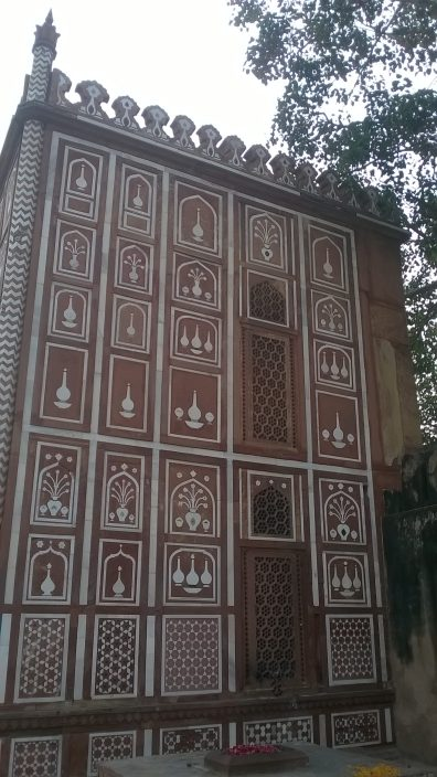 The Cheeni Khana Pattern of engravings.