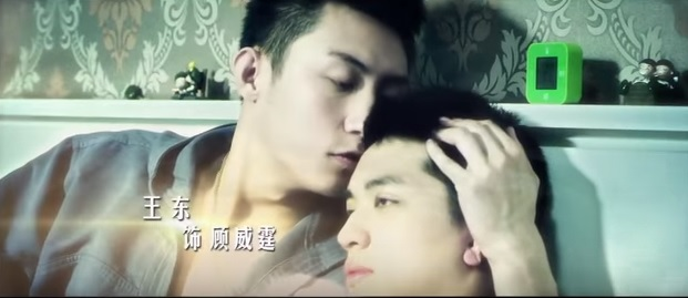 Addicted: chinese gay serie.