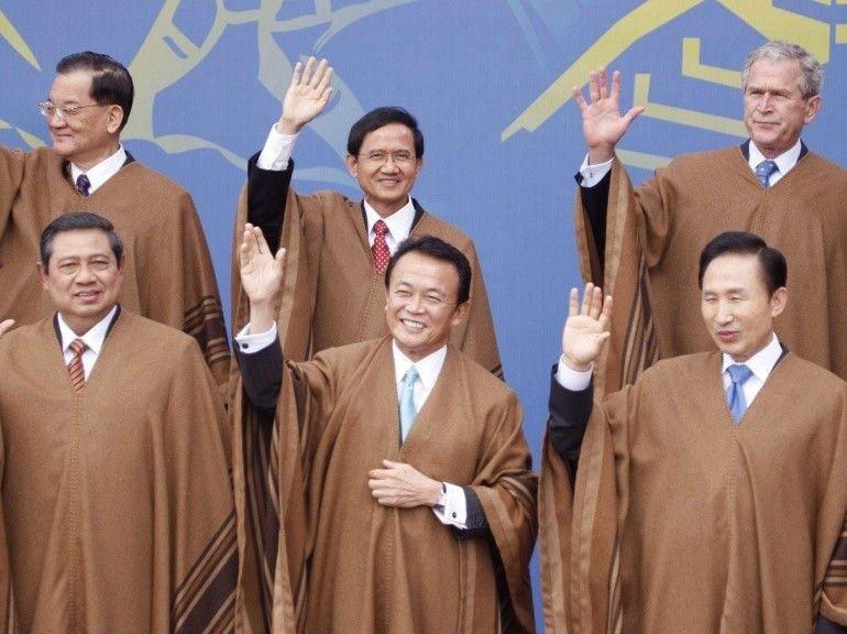 costumes APEC pérou