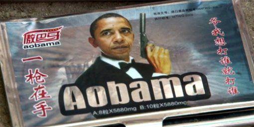 Barack-Obama-viagra-Pakistan