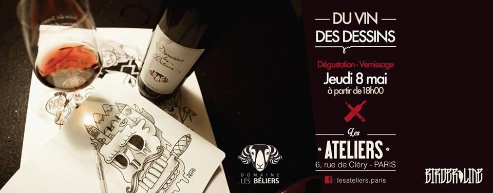 expo vin et dessin