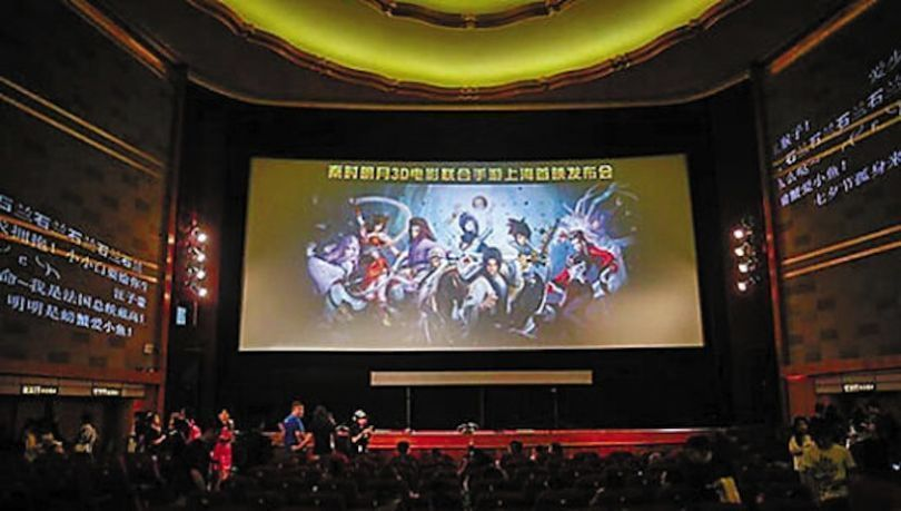 cinema the legend of qin