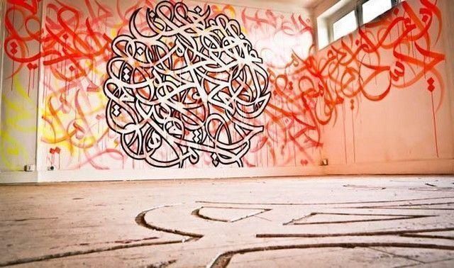 el-seed-street-art-1