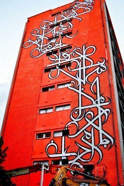 el-seed-street-art-14
