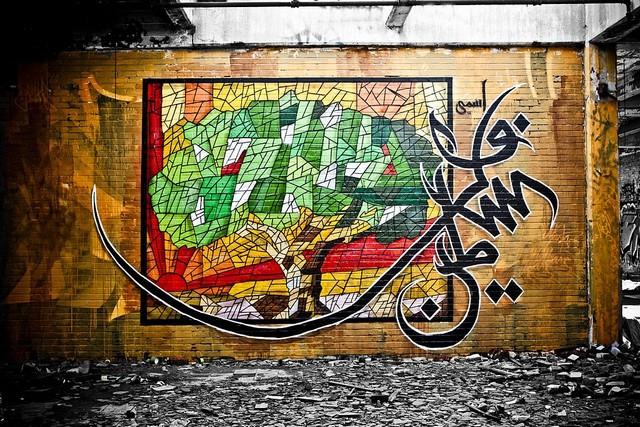 el-seed-street-art-my-name-is-palestine