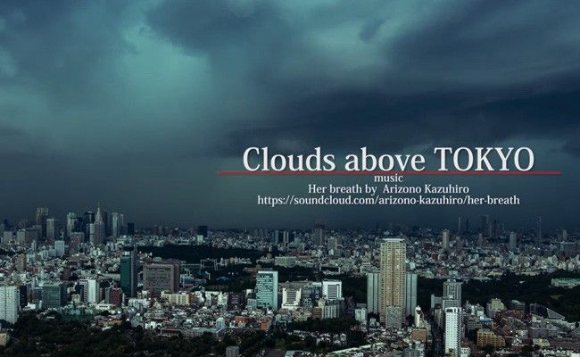 clouds-above-tokyo-video