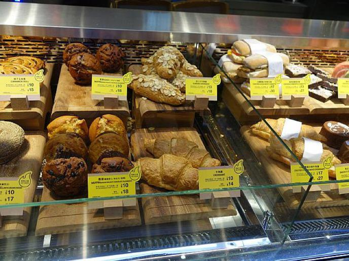 macdo pains