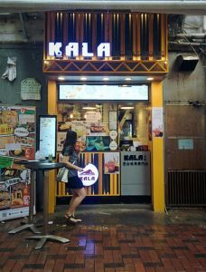 The kala à hong kong