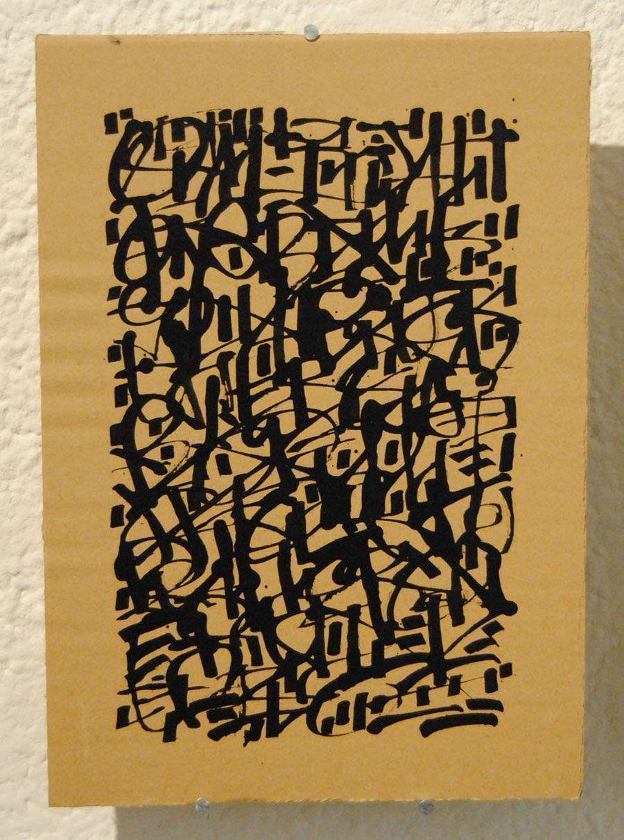 cholograffiti