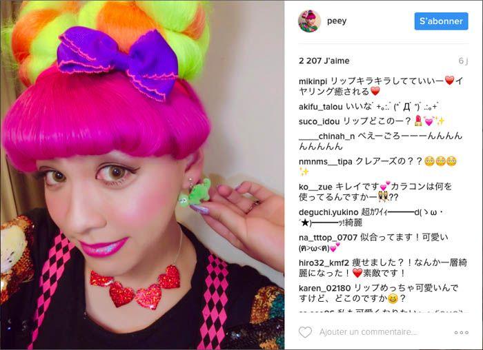 japon-genderless