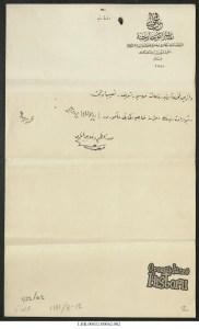 Dokument z państwowego archiwum w Stambule